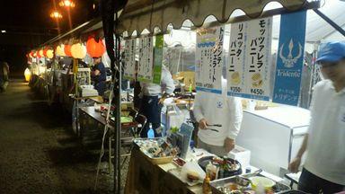 飛騨高山夜市_R.jpg